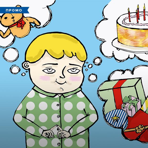 Что лучше не делать на детском дне рождения? — Спецпроекты на The Village