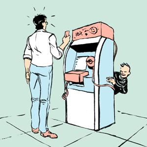 Есть вопрос: «Как понять, что на банкомате установлено считывающее устройство?» — Есть вопрос на The Village