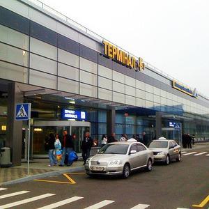 В Борисполе появится терминал для официальных делегаций — Ситуация на The Village