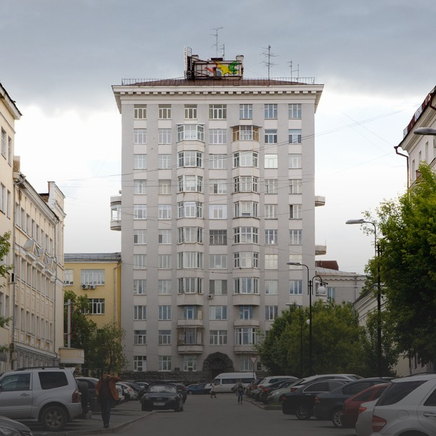«Я живу в жилкомбинате свердловского НКВД» — Где ты живёшь на The Village