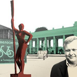 Gorky park: Всё о реконструкции парка им. Горького — Ситуация на The Village