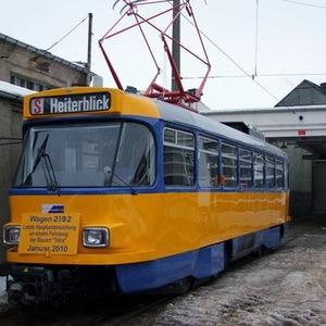 Для Троещины хотят закупить трамваи в Лейпциге — Ситуация на The Village