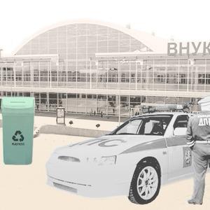 Итоги недели в Москве: урны для раздельного сбора отходов во Внуково, ДПС спасает от жары — Город на The Village