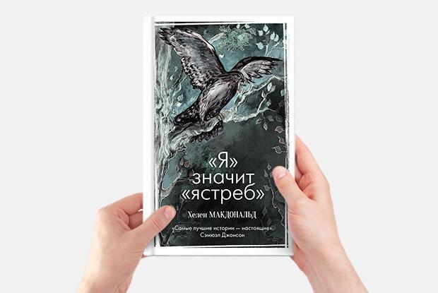 13 книг весны — Планы на сезон translation missing: ru.desktop.posts.titles.on The Village