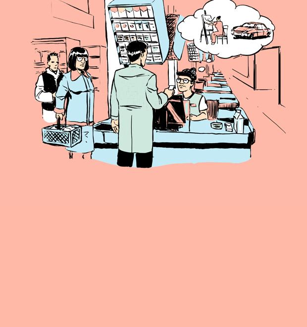 Есть вопрос: «Почему в супермаркете работают не все кассы?»