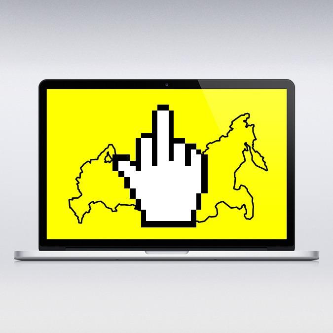 Без паники: Что делать, если Роскомнадзор закрыл ваш сайт  — Менеджмент на The Village