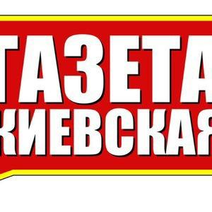 В Киеве открываются две новые городские газеты с почти идентичными названиями — Ситуация на The Village
