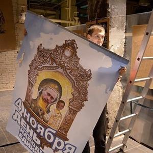 В «Этажах» демонтировали часть выставки протестного стрит-арта из-за цензуры — Ситуация на Look At Me