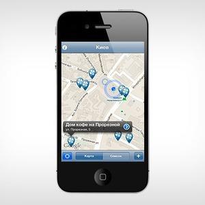 В Киеве создали iPhone-приложение с картой заведений, где не курят — Ситуация на The Village