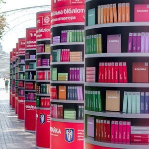 Закачаешься: Как работает мобильная библиотека на Крещатике — Город на The Village