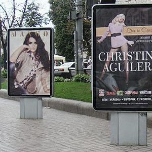 В Киеве запретили установку новых рекламных щитов — Ситуация на The Village