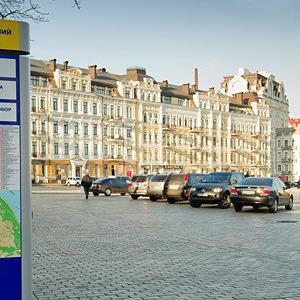 В Киеве установили первые туристические указатели — Евро-2012 на The Village