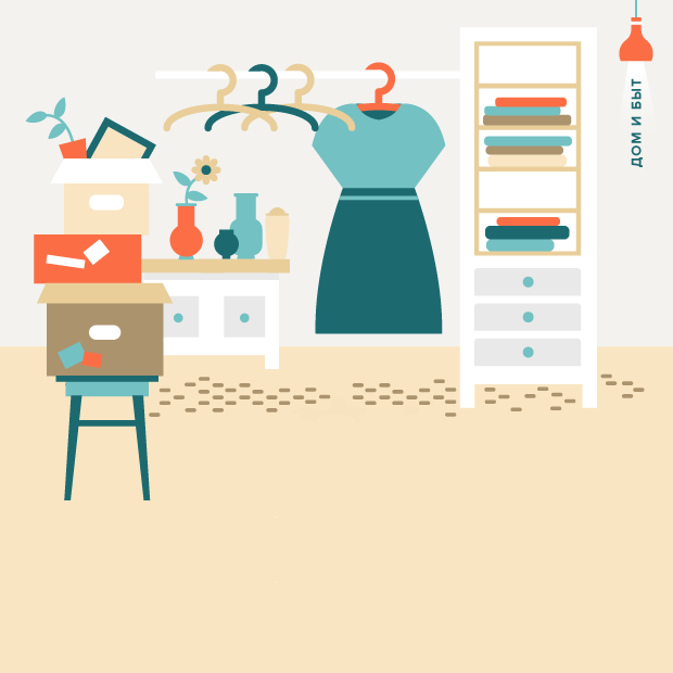 Как прописаться в квартире: порядок и документы для прописки 100
