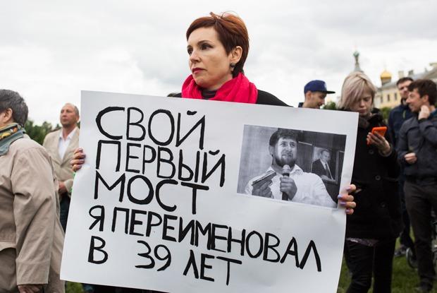 «Этому символу место в Москве»: Что говорили участники митинга против моста Кадырова — Люди в городе на The Village