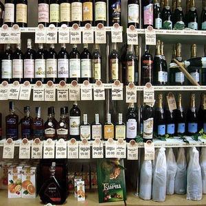 В центре Москвы появится совет по противодействию алкогольной угрозе — Ситуация на The Village