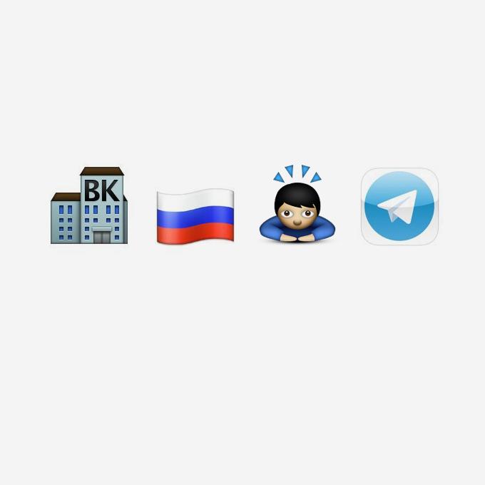 Уход Дурова: Новейшая история «ВКонтакте» и Telegram в эмоджи — Истории на The Village