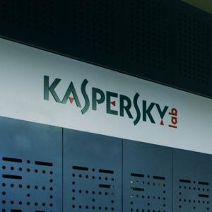 «Лаборатория Касперского» — Интерьер недели translation missing: ru.desktop.posts.titles.on The Village