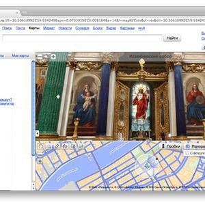Яндекс запустил панорамы дворцов и соборов — Ситуация на The Village