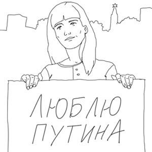 Эксперимент The Village: Как провести одиночный пикет в Москве — Город на The Village