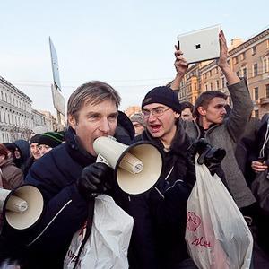 Больше трёх не собираться: Активисты про новый закон о митингах — Ситуация на The Village