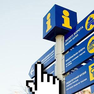 В Киеве запустят интернет-портал для туристов — Туризм на The Village
