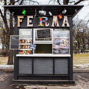 Киоски Ferma at Home и Williamsburg Studio в парке Горького — Новое место на The Village