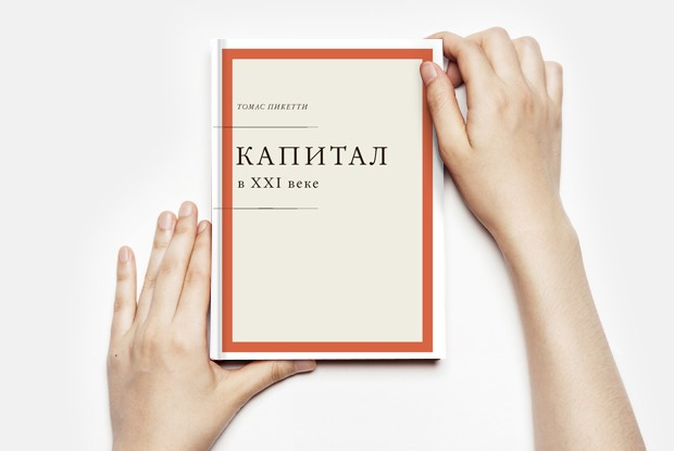 11 книг осени  — Планы на сезон translation missing: ru.desktop.posts.titles.on The Village