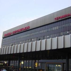 Аэропорты Внуково и Шереметьево хотят объединить — Ситуация на The Village