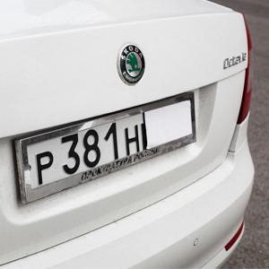 Оправдательный разговор: Почему водители прячут номера