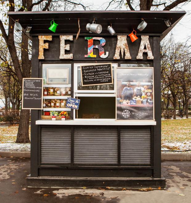 Еда в холода: Где поесть наулице зимой — Рестораны на The Village