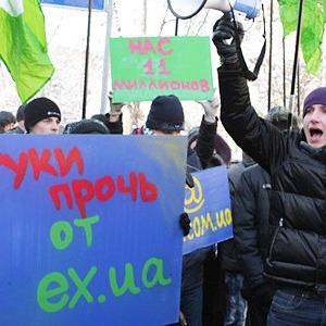 Мнение: Хронология закрытия файлообменника Ex.ua — Ситуация на The Village
