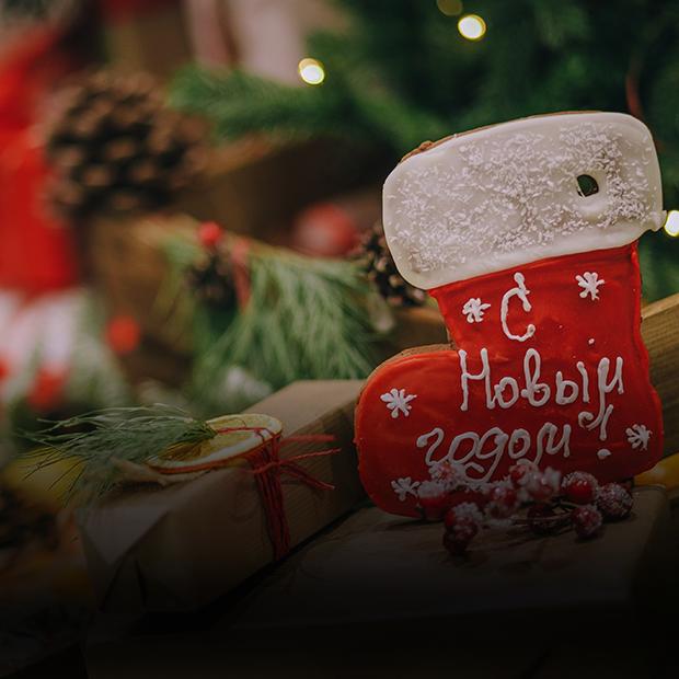 Новогодние ярмарки в Сочи, Анапе, Новороссийске и Геленджике  — Гид The Village на The Village