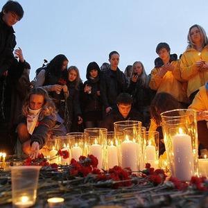 Среда в Москве и области объявлена днем траура — Ситуация на The Village