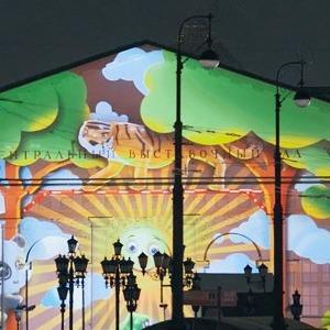 Фото ночи: Фестиваль «Круг света» — Город на The Village
