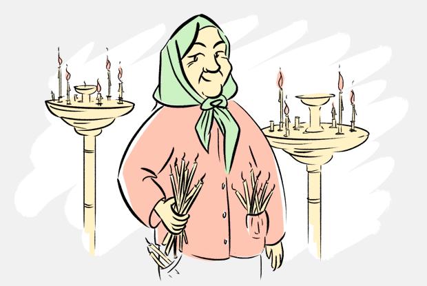 Можно ли приходить в церковь со своими свечами? — Есть вопрос на The Village