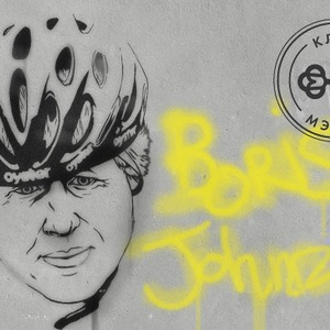 Клуб мэров: Борис Джонсон, Лондон — Ситуация на The Village
