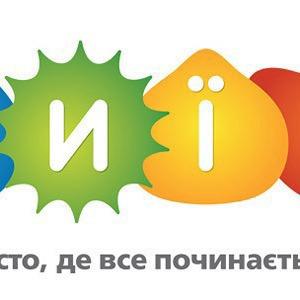 Третий не лишний: Киевсовет объявил очередной этап конкурса на лучший логотип столицы — Ситуация на The Village