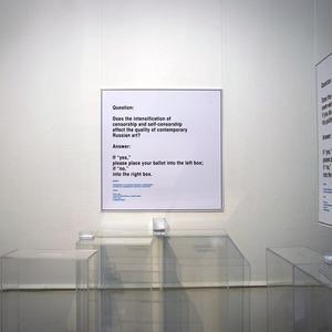 Объявлены победители премии Кандинского-2011 — Weekend translation missing: ru.desktop.posts.titles.on The Village