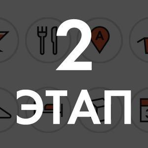 Начинается второй этап голосования «Итоги года» — Итоги года 2011 на The Village