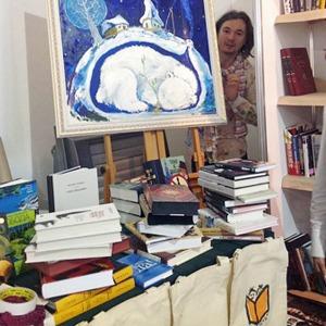 Гид по «Книжному арсеналу» — События на The Village
