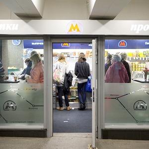 На станции «Сретенский бульвар» открылось первое метрокафе — Недвижимость на The Village