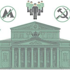 Программа-максимум: Реконструкция Большого театра