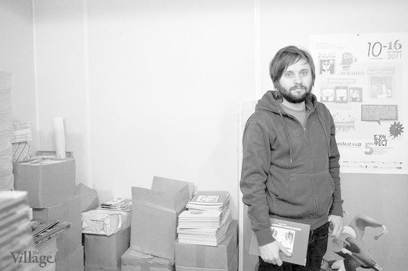 Дмитрий Яковлев, организатор международного фестиваля рисованных историй «Бумфест»