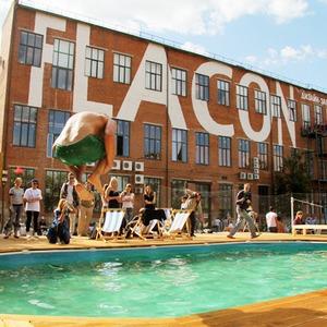 На «Флаконе» появился бассейн и пляж — Ситуация на The Village