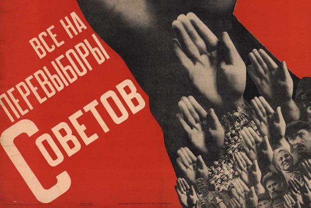 Советский плакат, «Новая пьеса для детей», Brothers Moving и ещё 8 событий выходных — Выходные в городе на The Village