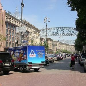 Крещатик планируют освободить от рекламы и парковок — Ситуация на The Village