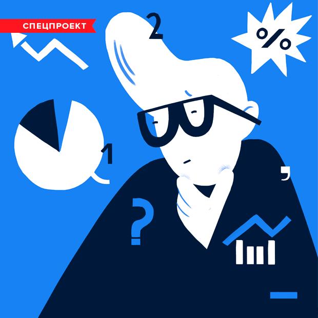 Брокер в рукаве: Тестируем способности зарабатывать на бирже