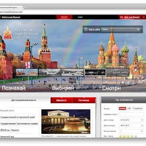 У Москвы появился туристический сайт — Туризм на The Village