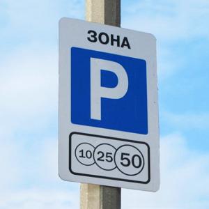 В центре Москвы заработала первая платная парковка — Город на The Village