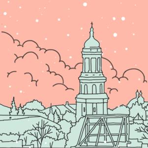 Утро в Киеве: 31 января — Парк Горького на The Village
